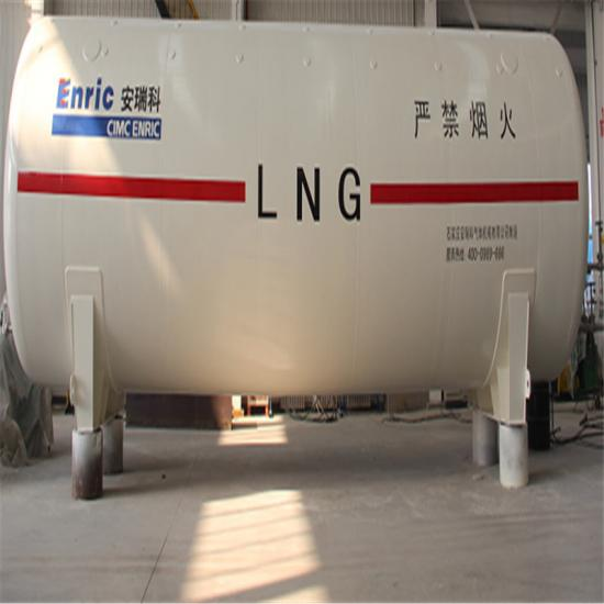 Low Temperature Vacuum Storage Tank -EBOOMYA