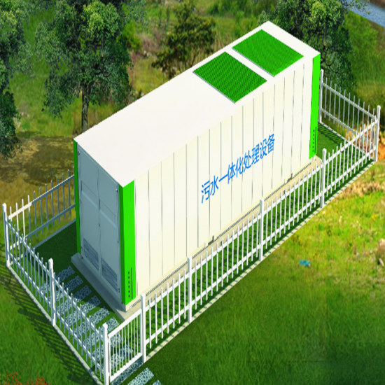 Integrated Sewage Treatment Equipment -EBOOMYA