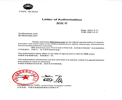 Authorization By CNPC Jichai Power Company Limited.
